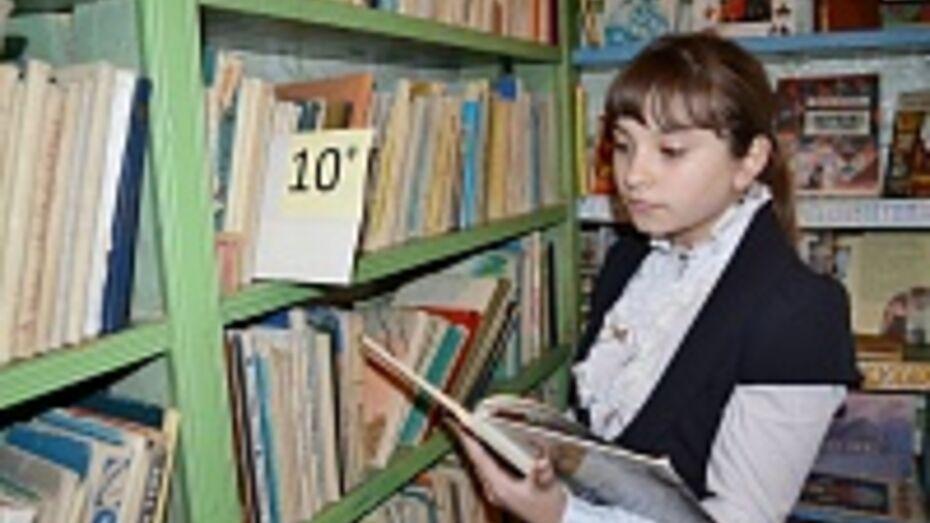 В Воронеже в Придонском послезавтра откроют библиотеку