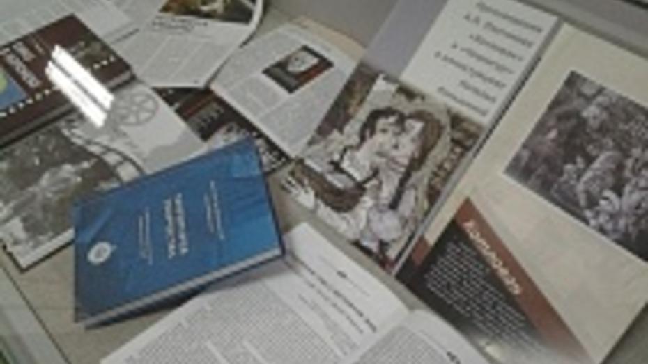 В Никитинке открылась выставка, посвященная жизни Андрея Платонова в Воронеже