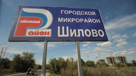 Изменение этажности и соцобъекты. В Воронеже обсудили планировку квартала в Шилово