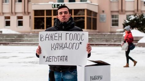 Двое студентов провели уличную акцию-сценку за сохранение выборов мэра Воронежа
