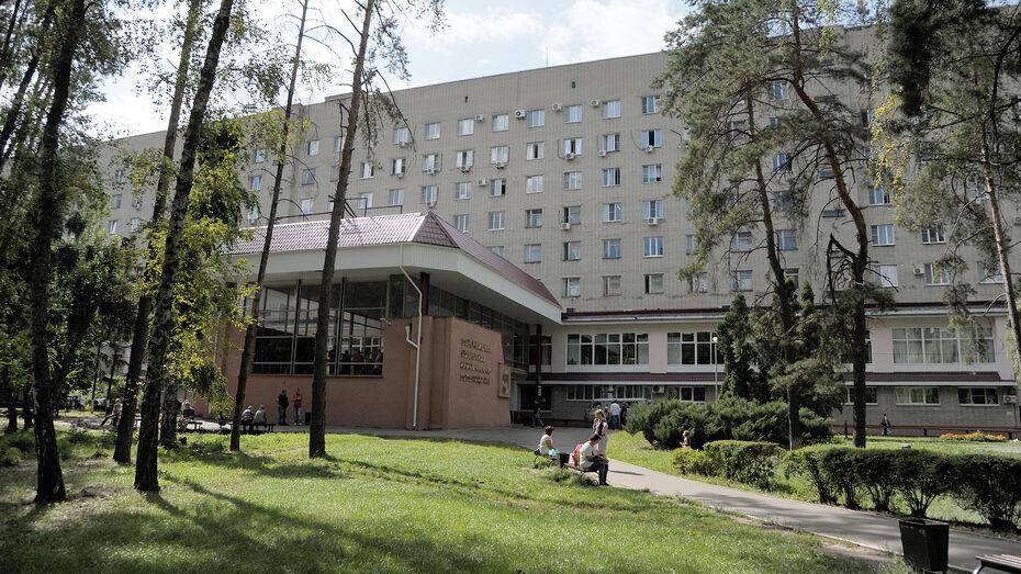 Воронежская область получит 80 млн рублей на углубленную диспансеризацию