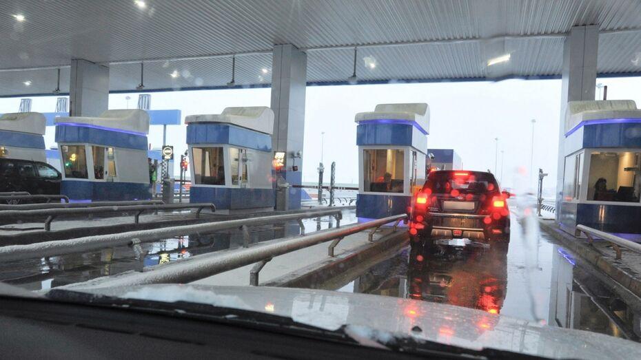 Открытие пункта оплаты уменьшило поток автомобилей на объезде Воронежа по М4 на треть
