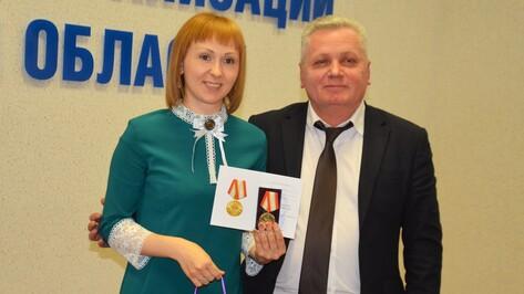 «Теплый очаг». В Воронеже наградили работавших во время самоизоляции волонтеров