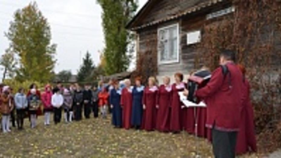 На «лермонтовском» доме в Семилукском районе установили мемориальную доску