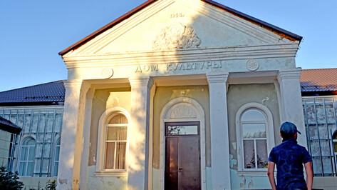 В калачеевском селе Манино отремонтируют фасад Дома культуры