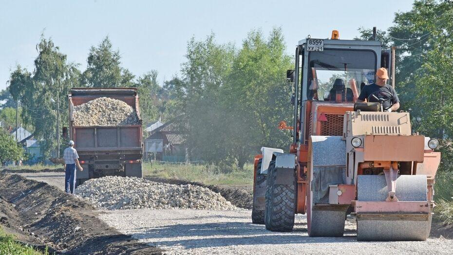 В грибановском селе Листопадовка отремонтируют дорогу
