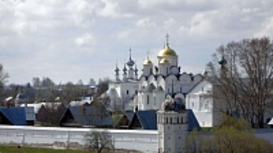 Воронежцы получили гран-при международного конкурса «Золотая легенда»