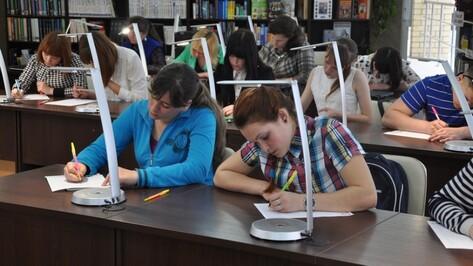 Филологи открыли подготовительные курсы к «Тотальному диктанту» в Воронеже