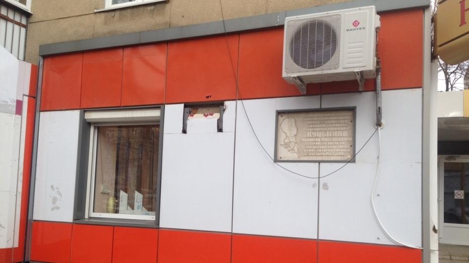 В Воронеже убрали рекламу окон от памятной доски герою обороны