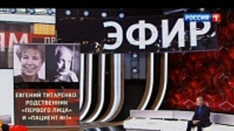 Прокуратура сочла законным содержание в воронежской психбольнице брата Раисы Горбачевой