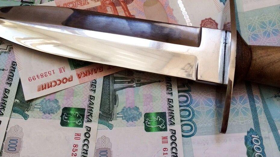 В Воронеже поймали налетчика на пункты экспресс-кредитов