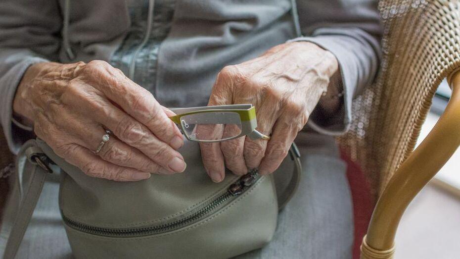 Правила системы доставки пенсий обновили