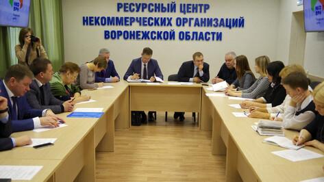 На конкурс проектов ТОС в Воронежской области приняли 943 заявки