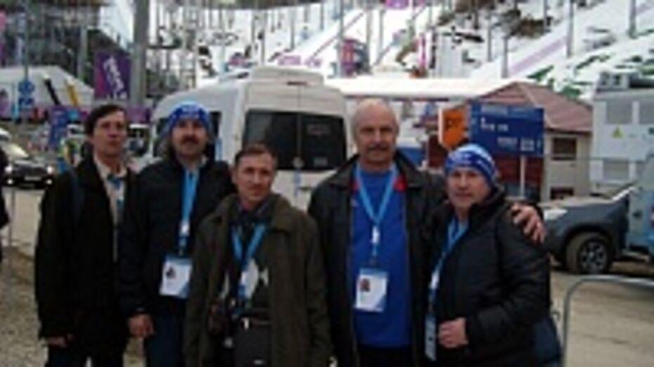 Тренеры хохольской спортшколы побывали на Олимпиаде в Сочи