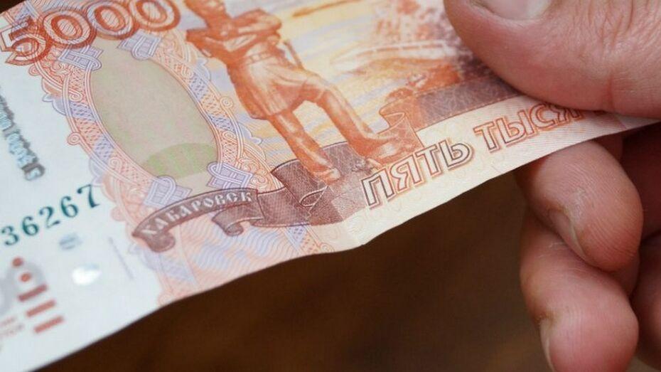 Банк «Возрождение» повысил финансовую грамотность воронежских школьников