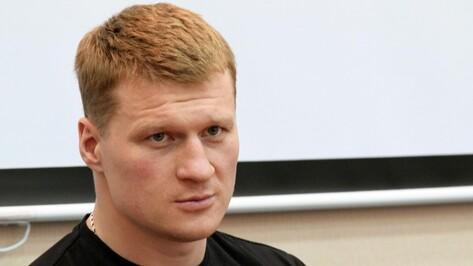 Боксер Александр Поветкин в Воронеже: «Если всех жалеть, высокой планки не достигнешь»