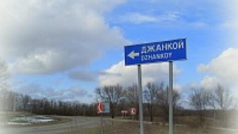 Крымчане Джанкойского района: «Надеемся, Воронежская область поможет нам воскреснуть!»