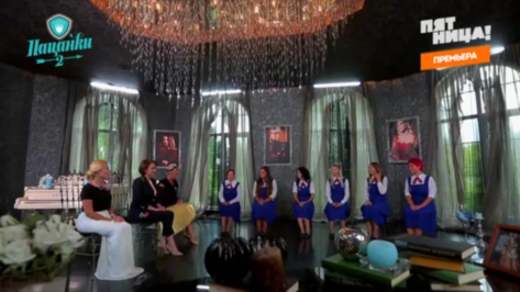 Участницы телешоу «Пацанки-2» приедут в Воронеж 10 декабря