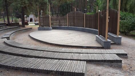 Два воронежских парка облагородят в 2021 году
