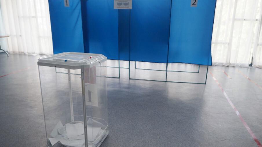 Выборы 11 – 13 сентября 2020