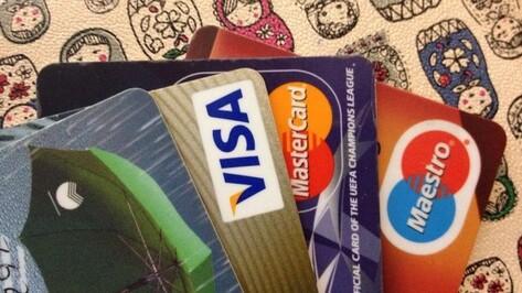 В Воронеже сотрудник банка перевел приятелю средства с карт клиентов