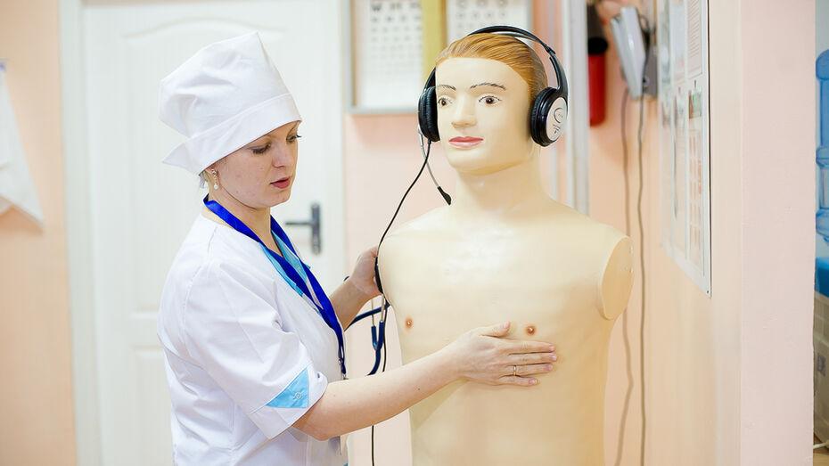 Три воронежских медсестры стали призерами всероссийского конкурса
