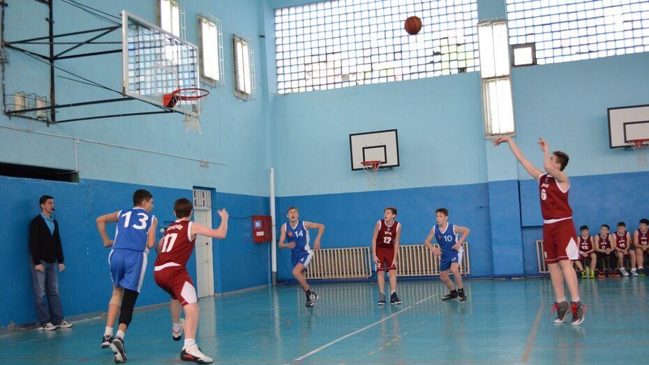 Острогожские баскетболисты взяли «бронзу» на первенстве области