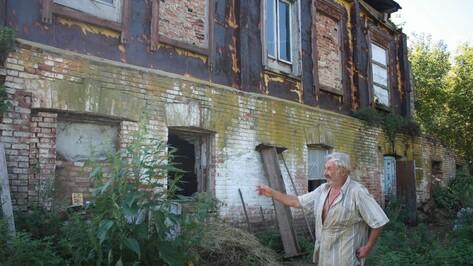Воронежский педагог нашла ошибку в книжной истории хохольского села
