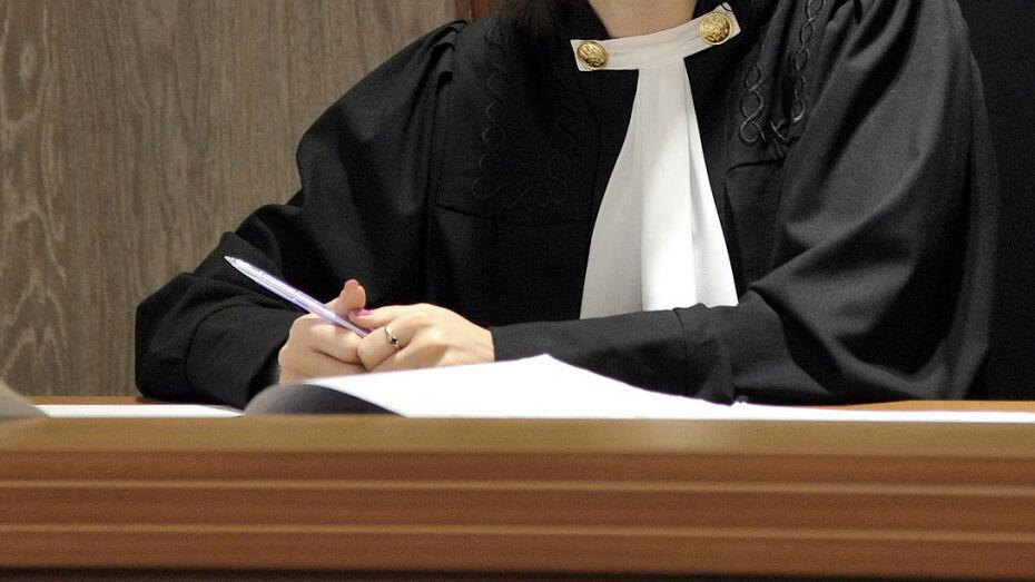 Борисоглебец за хранение 1 кг марихуаны под кроватью получил 3 года условно