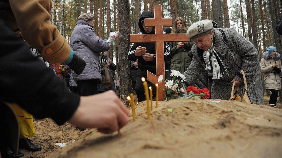 В Дубовке вспомнили репрессированных во время большого террора воронежцев