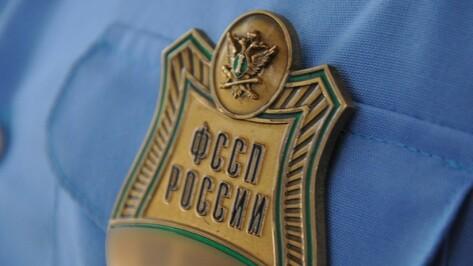 Воронежец ответит в суде за взятку судебному приставу