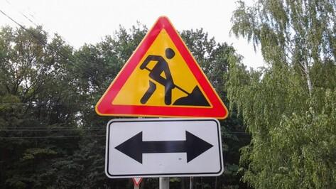 На выезде из Семилук на Курскую трассу начался дорожный ремонт