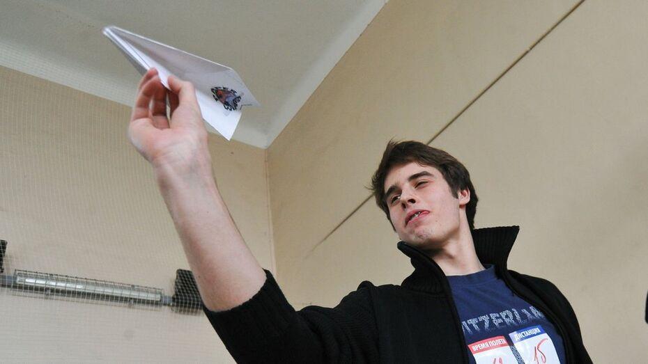 Воронежские студенты посоревновались в запуске бумажных самолетов