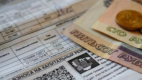 В Воронежской области вырастет число получателей льгот по оплате капремонта