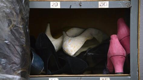 Камерный театр попросил у воронежцев ненужную обувь