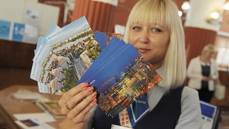 В Воронеже прошло спецгашение почтовых открыток с видами города