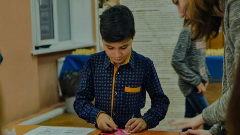 В Воронеже дети мигрантов выучат русский язык и основы права