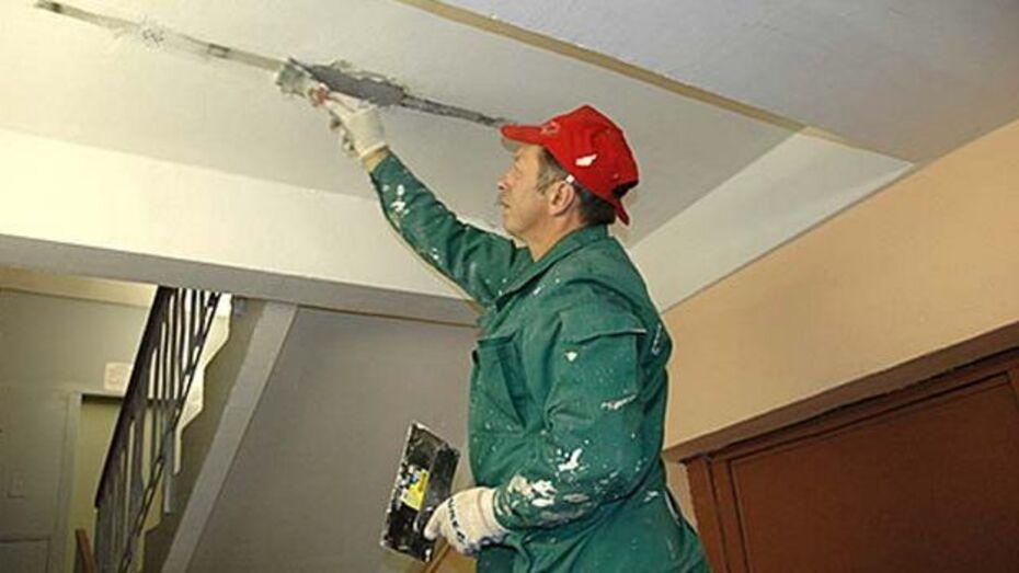 В Борисоглебске на ремонт многоэтажек потратят более 11 млн. рублей