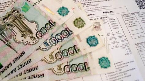 В Воронеже на базе опорного вуза открылись курсы повышения грамотности в сфере ЖКХ