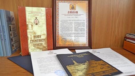 Бутурлиновские журналисты стали лауреатами православного конкурса