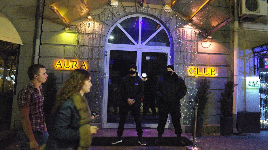 Воронежский клуб Aura закрыли на 9 суток после «жаркой» вечеринки