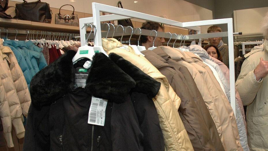 Воронежец подменил брендовую одежду при примерке в крупном интернет-магазине