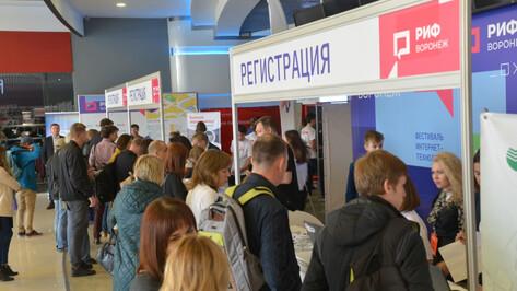 На первый день «РИФ-Воронеж» 2018 зарегистрировались 3 тыс участников