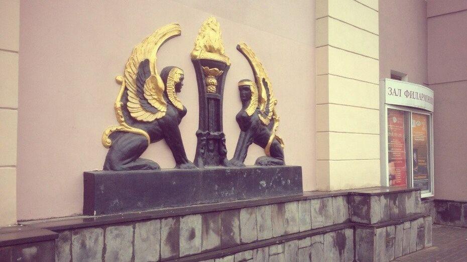 Воронежская филармония покажет плакатную выставку «История Прокофьева»