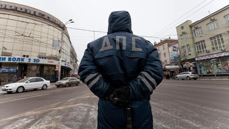 В праздники 400 полицейских проследят за безопасностью на дорогах Воронежа
