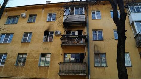 Более 10% жителей Воронежской области отказались от взносов на капремонт