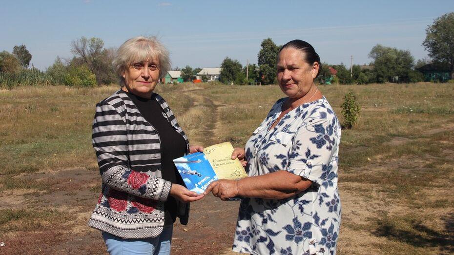 Библиотеке Каширского района передали в дар книгу и родословную земляка-писателя