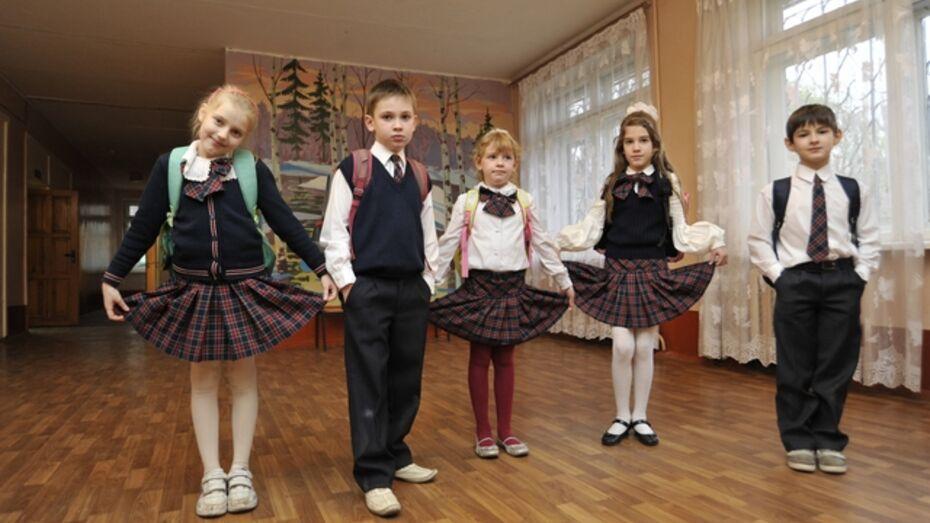 В Воронеже сошьют форму для ставропольской школы, где запретили ходить на уроки в хиджабах