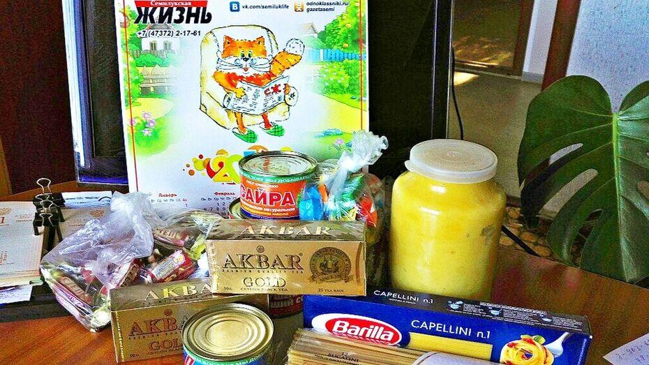 Семилукские журналисты объявили благотворительную продуктовую акцию