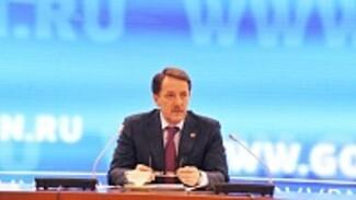 Алексей Гордеев: «Если дать воронежскому бизнесу правильный сигнал, он будет работать в правовом поле»
